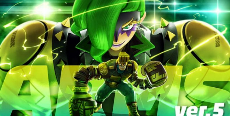 Nintendo Arms Gets Its Last New Character